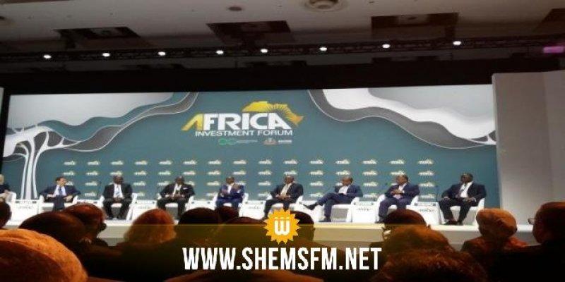 La Tunisie participe au Forum africain sur l'investissement à Johannesburg