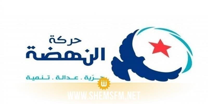 حركة النهضة تؤكد«حرصها على الحفاظ على العلاقة المتينة برئيس الجمهورية»