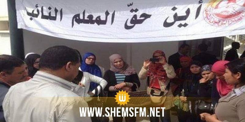 وقفات احتجاجات للمعلّمين النوّاب في العديد من الجهات للمطالبة بتفعيل اتفاق 8 ماي 2018