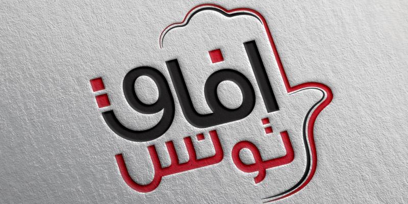 آفاق تونس:«التحوير الحكومي اقتصر على منطق المحاصصة الحزبية والحسابات السياسوية الانتخابية»