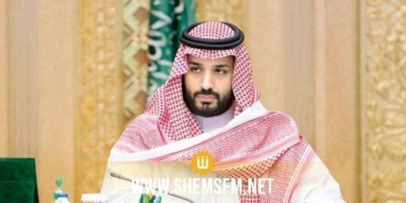 Affaire Khashoggi: Trump relativise l'implication du prince héritier saoudien