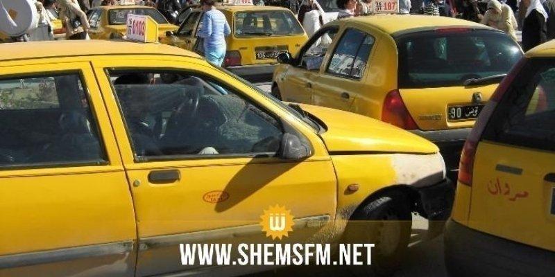 احتجاجا على وفاة سائق سيارة تاكسي: اتحاد التاكسي الفردي يدعو إلى إضراب الاثنين المقبل