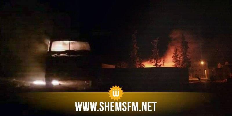 سيدي بوزيد - منزل بوزيان: إحتجاجات وحرق مركز الحرس وسيارة إدارية