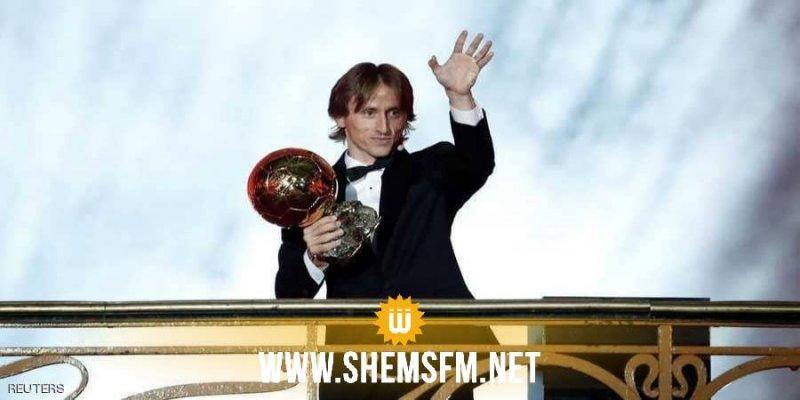 مودريتش يفوز بالكرة الذهبية
