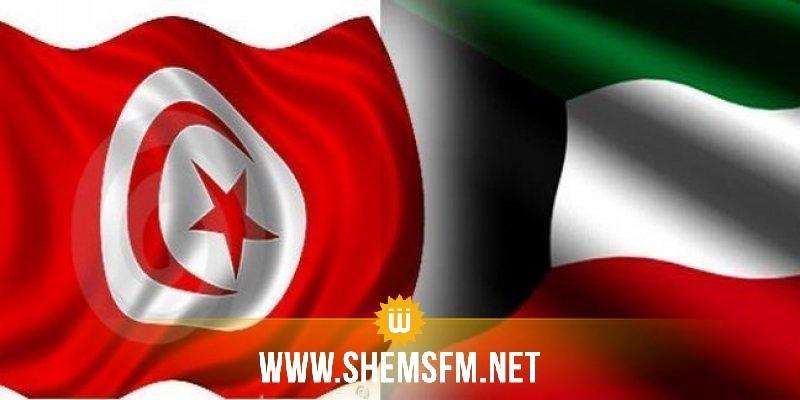 سفير الكويت بتونس يكذب خبر إيقاف منح تصاريح عمل للتونسيات