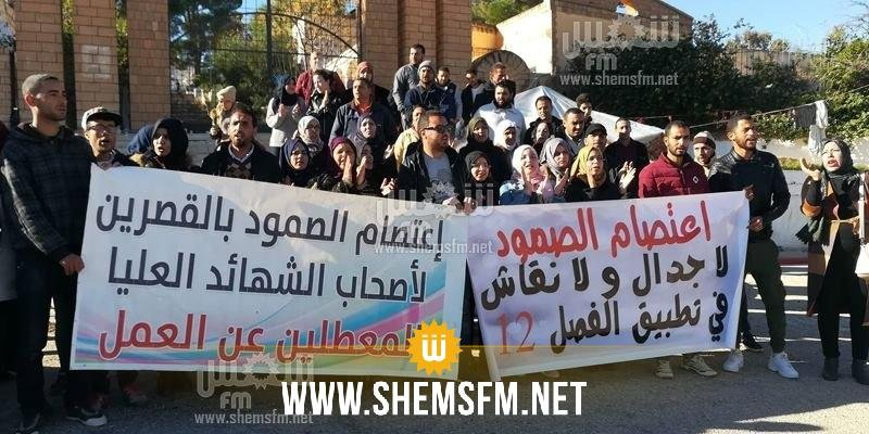 بعد حوالي 10 أشهر من اعتصامهم: معتصمو الصمود بالقصرين يحتجون