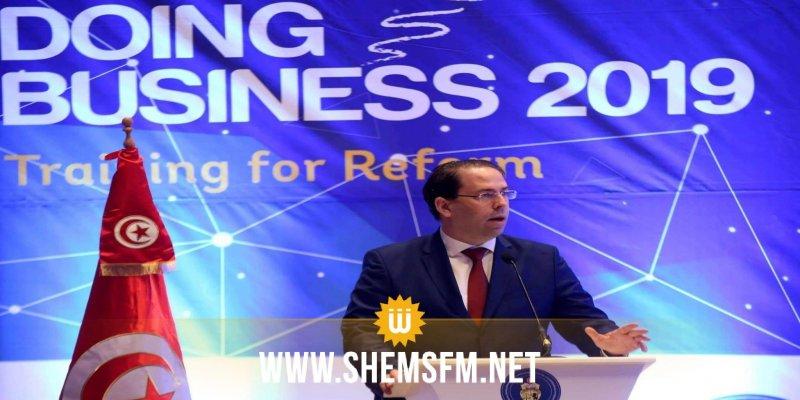 الشاهد: تونس تحصلت على المرتبة 80 في ترتيب Doing Business