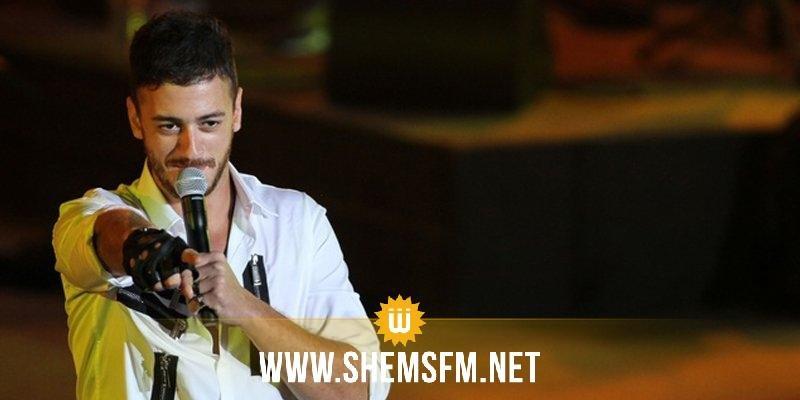 Accusé de viol, le chanteur marocain Saad Lamjarred remis en liberté — Var