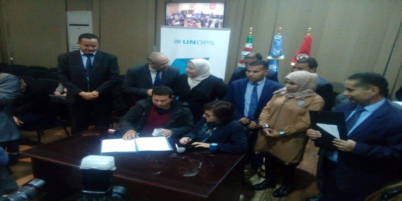 اتفاقيات لإسناد منح تمويل لـ35 شاب من ولايتي مدنين وتطاوين