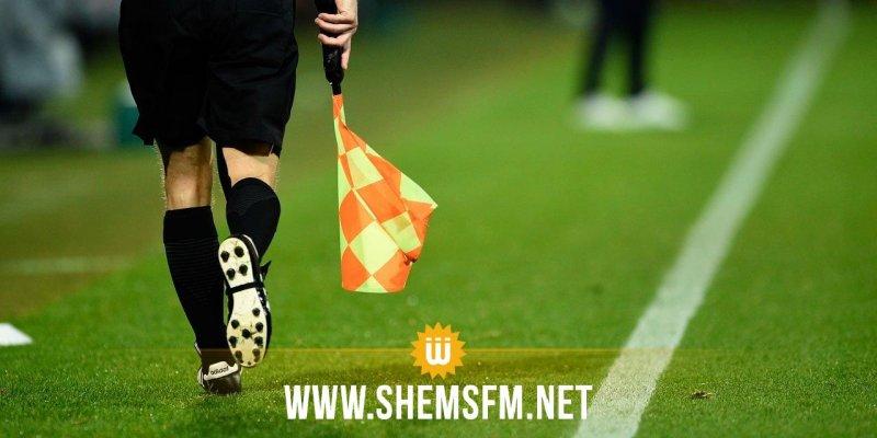Ligue 1: Désignation des arbitres de la 11è Journée