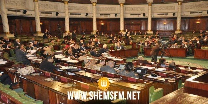 Jusqu'au mercredi, 97 députés sur 217 ont déclaré leur patrimoine