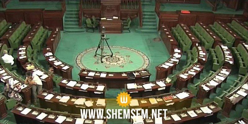 مكتب البرلمان يقرر عقد جلستين عامتين للنظر في عدد من مشاريع القوانين