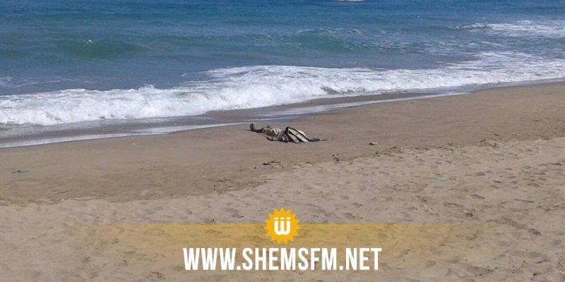 بنزرت : العثور على جثة آدمية على الشاطئ