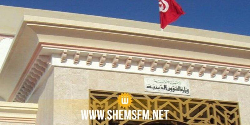 إيقاف إمام أحد المساجد بسليانة مشتبه في تسفيره للشباب: توضيح وزارة الشؤون الدينية