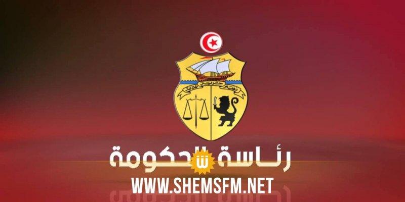 رئاسة الحكومة تعين 5 أعضاء جدد بالمجلس الوطني للاحصاء