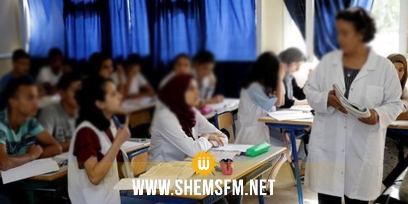سوسة: أستاذة تجري الإمتحانات بحضور عدل منفذ