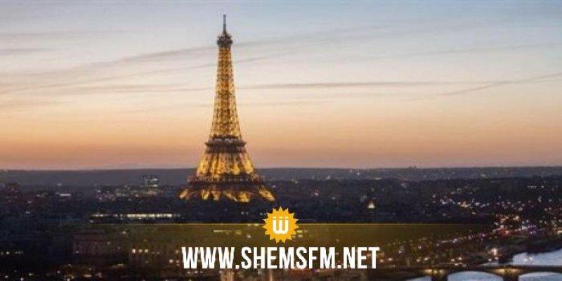 فرنسا تغلق برج إيفيل تحسباً لإحتجاجات السبت