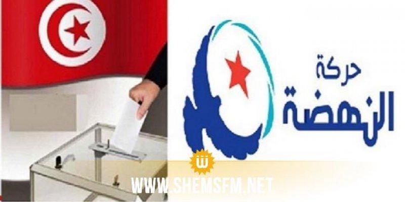 سبر آراء: النهضة في صدارة نوايا التصويت في الانتخابات التشريعية