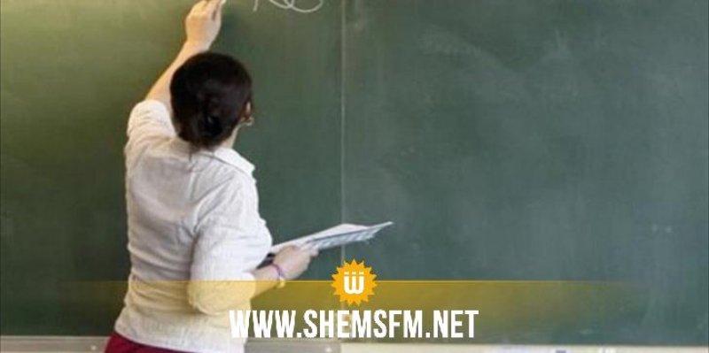 منع أستاذة من إجراء الامتحانات والاعتداء عليها: المعنية بالأمر تتحدث عن الواقعة
