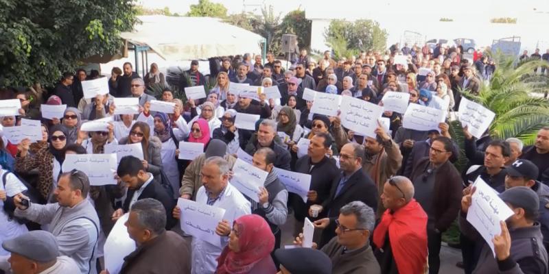 القيروان: تجمع احتجاجي للأساتذة أمام المندوبية الجهوية للتربية