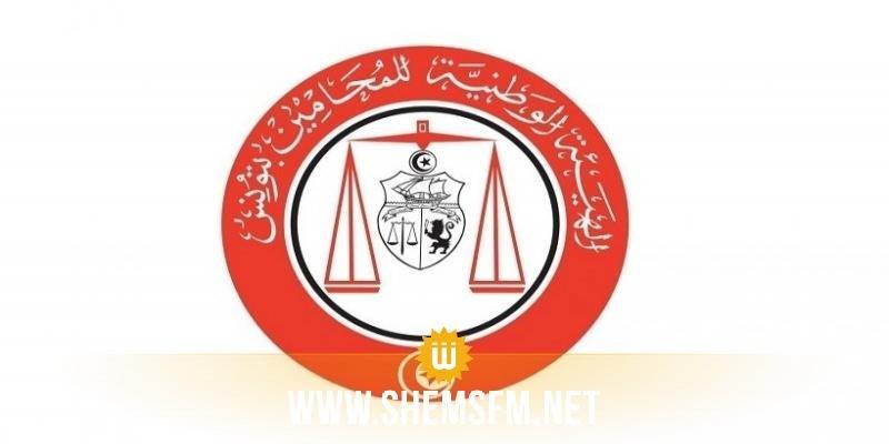 المحامون في إضراب كامل يوم الاثنين القادم بكافة المحاكم