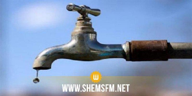 إنقطاع الماء الصالح للشرب في مدينة القصرين ومنطقتي الدغرة وبولعابة يوم الأحد