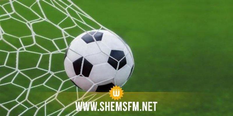 رسمي: سوبر كرة القدم بين الترجي والإفريقي في قطر