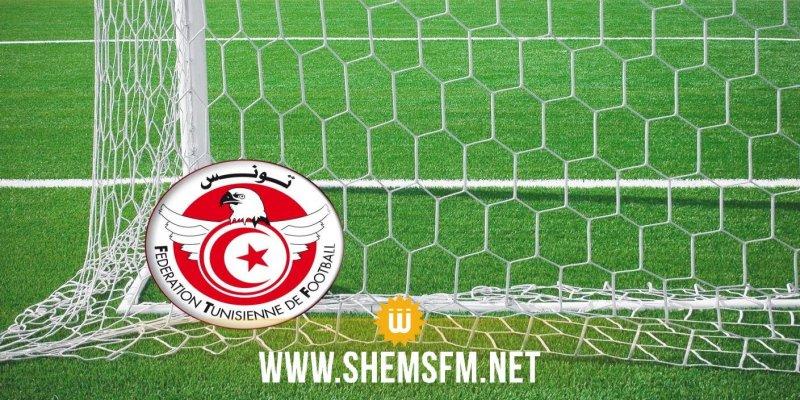 رسمي: بداية من المركاتو الشتوي لاعبي مصر والجزائر والمغرب وليبيا سيقع اعتبارهم محليين