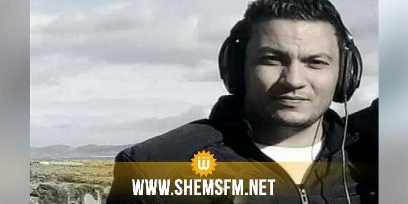 Kasserine : le tribunal dément des arrestations en lien avec le décès du caméra-man Abderrazak Rezgui