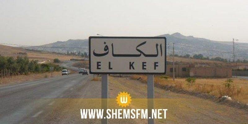 El Kef : des fissures dans les murs entraînent le transfert des élèves du collège Borj El Aifa à Barnoussa
