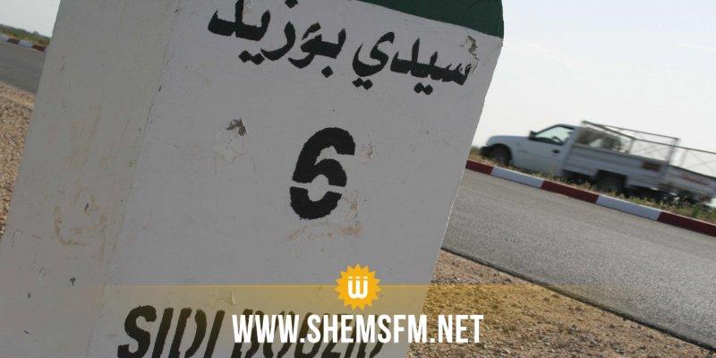 71e48d4d8 تونس الأولى - سيدي بوزيد: عدد من الأولياء يحتجون أمام المعهد الثانوي بلسودة  بعد إقتحام مجهولون للمؤسسة