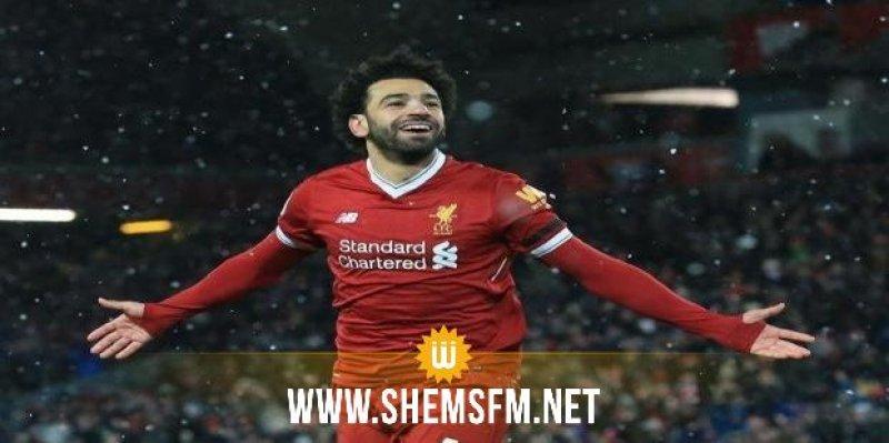 المصري صلاح أفضل لاعب في افريقيا للعام الثاني على التوالي
