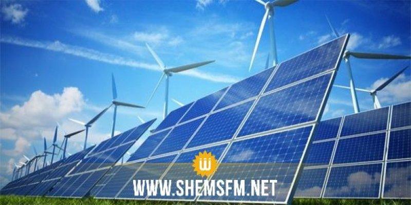وزير الصناعة: تعريفات منخفضة لاستهلاك الطاقة المتجدّدة