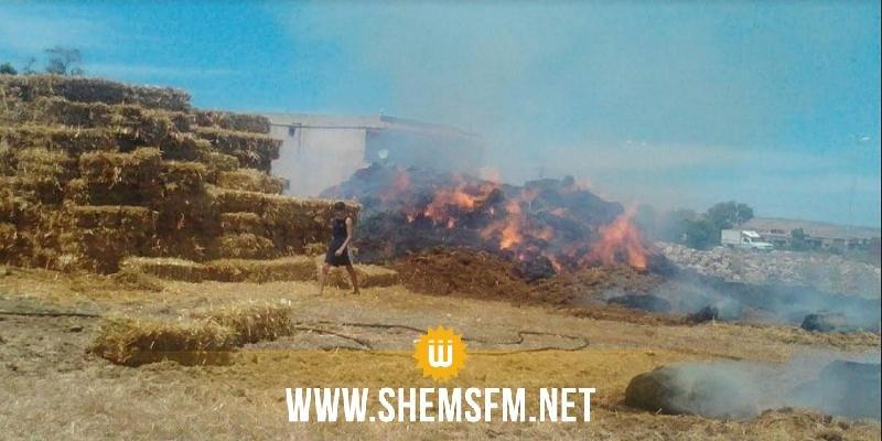 بنزرت : حريق يأتي على 8000 'بالة تبن' وآلة بذر و20 قنطار من مادة الأمونيتر