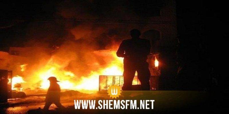 باجة: وفاة عجوز حرقا بعد أن التهمت النيران منزلها بسبب موقد التدفئة