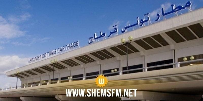 كانت في اتجاه جربة: عودة طائرة إلى مطار تونس قرطاج بعد إقلاعها