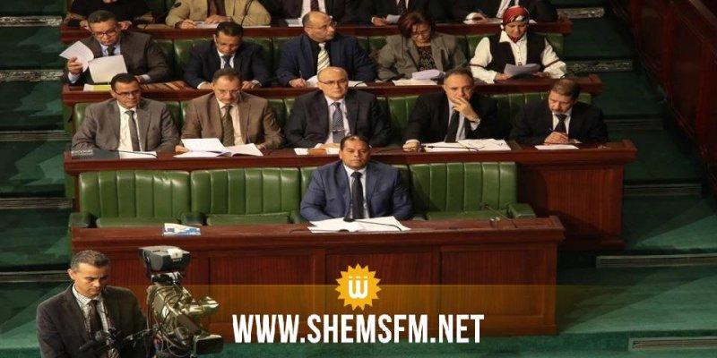 وزير أملاك الدولة يكشف عن حصيلة أعمال لجنة المصادرة