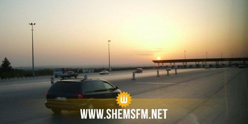بداية من 15 جانفي: تونس للطرقات السيارة تبدأ في العمل بخدمة شحن شارات الاستخلاص الآلي عن بعد