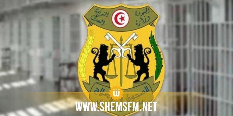 مصدر من إدارة السجون: 'رفع درجة اليقظة على السجين مصطفى خذر 24 ساعة على 24'