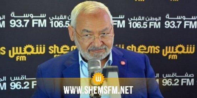 الغنوشي: 'يوسف الشاهد لا يتناسب مع حجم النهضة في البرلمان'