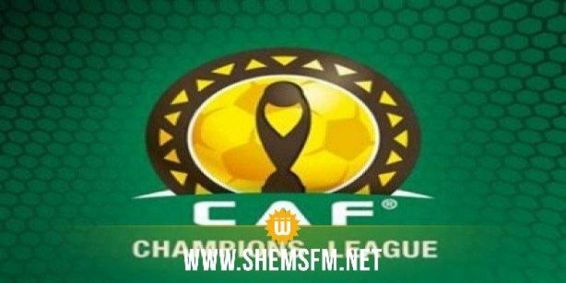 رابطة الأبطال الإفريقية: مازمبي يتصدر مجموعة الإفريقي