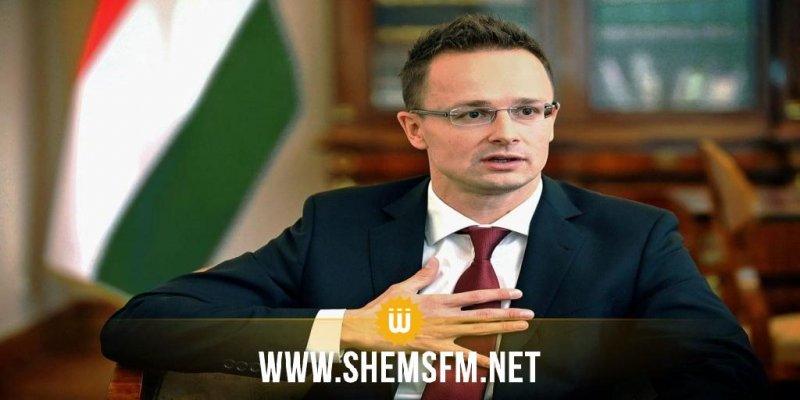Ministre hongrois des AE : La Hongrie aidera la Tunisie à sécuriser sa frontière avec la Libye