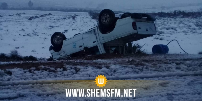 القصرين: انقلاب سيارة تابعة للصوناد في تالة جراء الثلوج