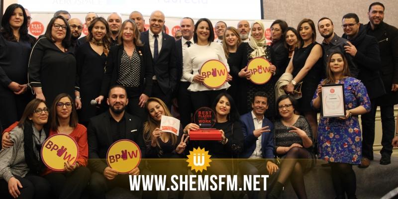 Teleperformance Tunisie reçoit pour la seconde année le prix du 'Meilleur Employeur en Tunisie'