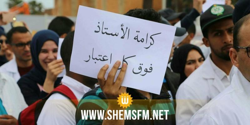 الفرع الجامعي للتعليم الثانوي بباجة يرفض مقترحات الحكومة