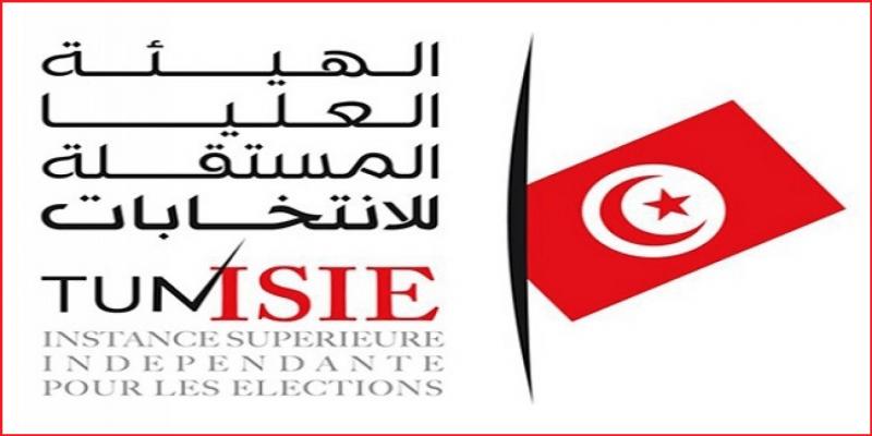 Farouk Bouasker élu vice-président de l'ISIE