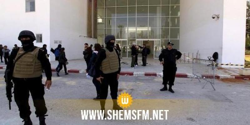 السجن المؤبّد لـ7 متّهمين في قضيّتي متحف باردو ونزل امبريال سوسة الإرهاببيتين