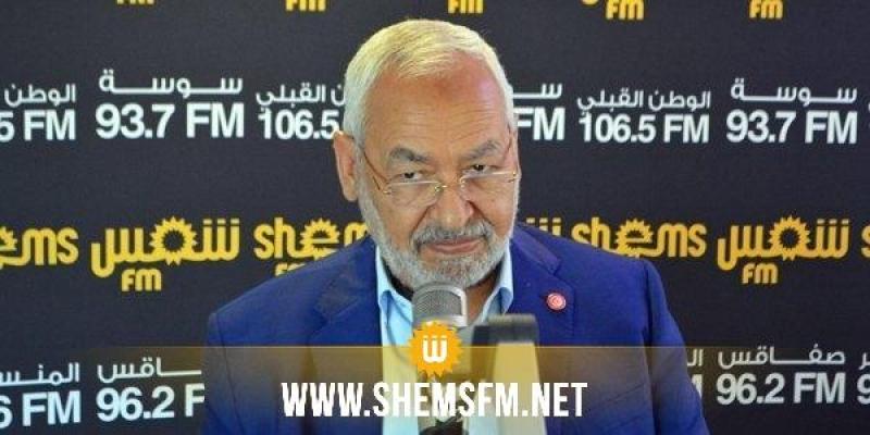 راشد الغنوشي: 'إذا وجدنا أرضية مشتركة مع تحيا تونس سنكون سعداء بذلك'