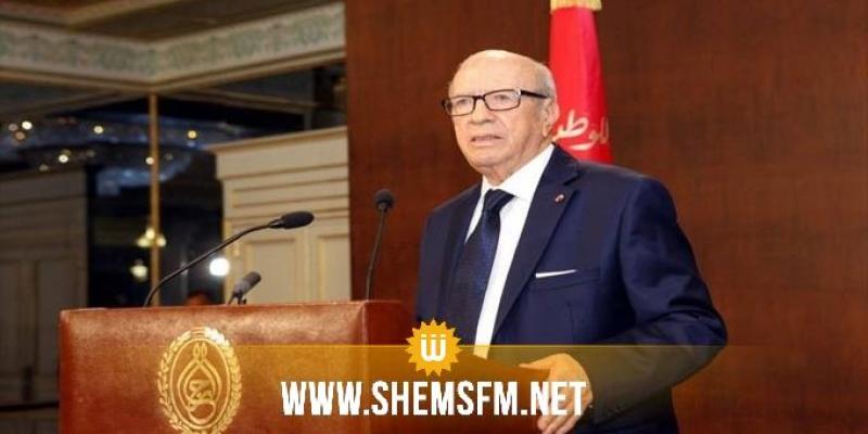 قايد السبسي بعد تولي مصر رئاسة الاتحاد الإفريقي: 'السيسي الذي قدّم عملا جيدا لبلاده قادر على ذلك قاريا'