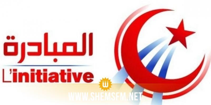 سوسة: حزب المبادرة ينصب 75% من مكاتبه المحلية